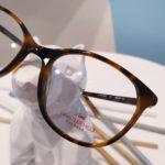 lunettes de vue fille ado ecaille marron whistler hills