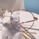 lunettes de vue adolescente whistler hills metal or rose tendance
