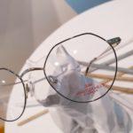 lunettes de vue forme tendance whistler hills metal noir et or